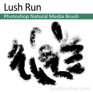Lush Run - Photoshop Natural Media Brush