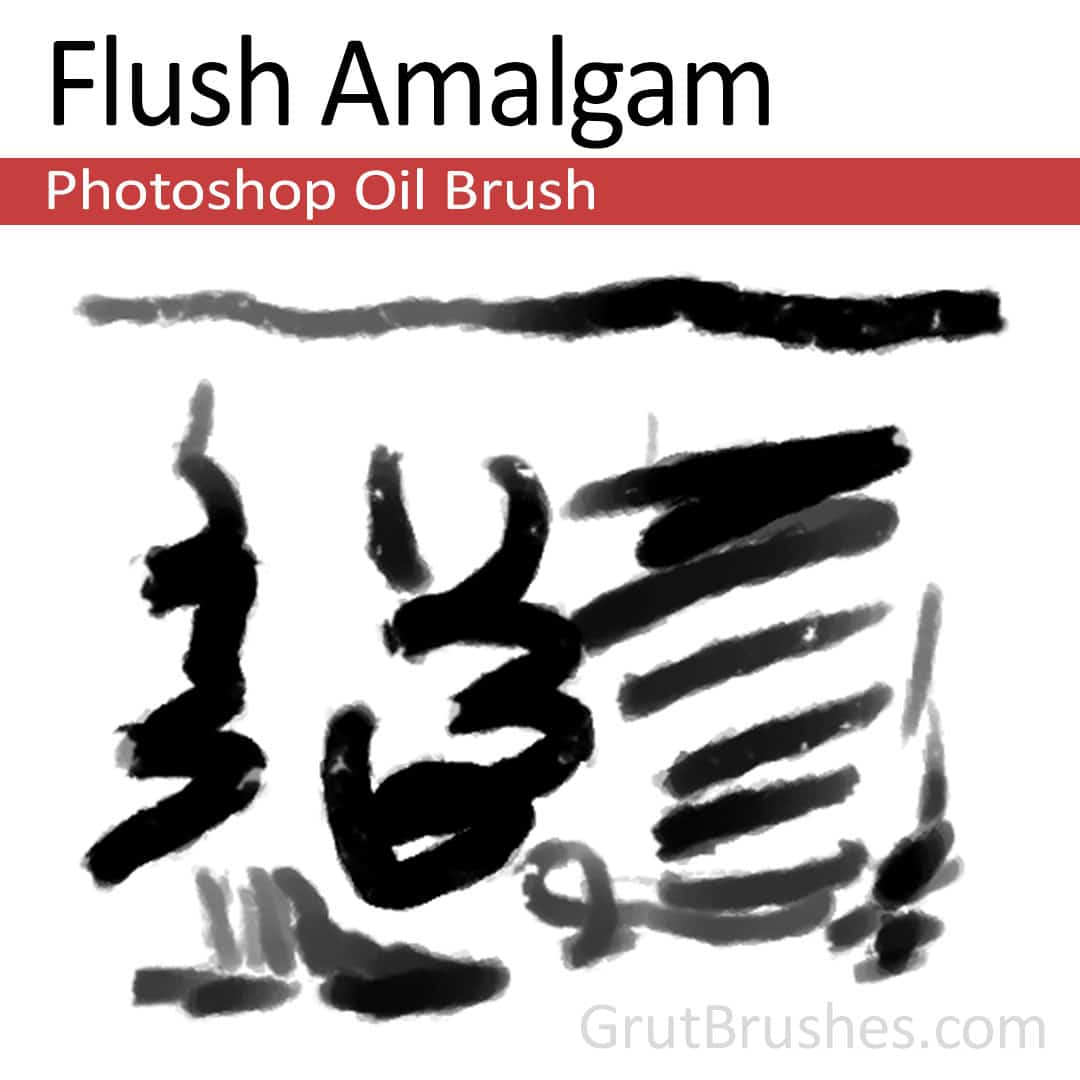 'Flush Amalgam' Photoshop oil brush for digital painting