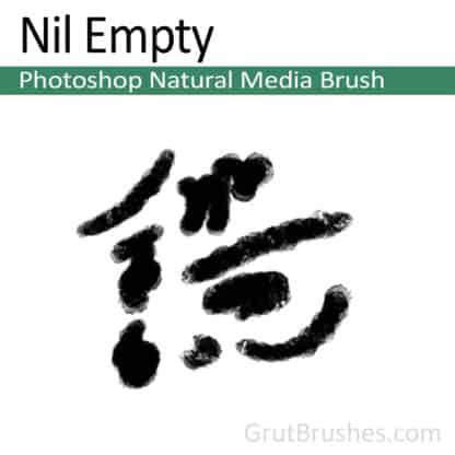 Photoshop Natural Media Brush for digital artists 'Nil Empty'