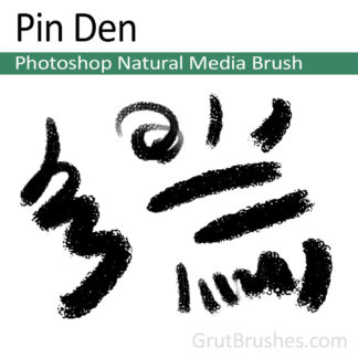 Photoshop Natural Media Brush for digital artists 'Pin Den'