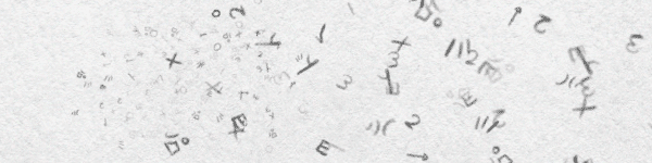 Procreate Brush Scribe Theorem